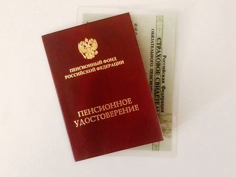 Проживающие за границей пенсионеры не получат выплату в 5 тыс. рублей