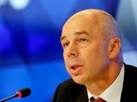 Силуанов: проект бюджета внесут в Госдуму к концу октября
