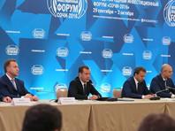 """Медведев подтвердил планы приватизировать """"Башнефть"""" и """"Роснефть"""" в 2016 году"""