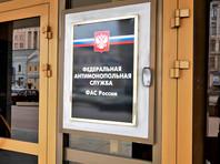 ФАС: в России сложился государственно-монополистический капитализм, государство контролирует 70% экономики