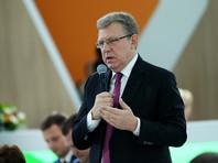 """Кудрин посоветовал частично отложить выполнение """"майских указов"""""""