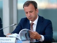 Дворкович из Италии рассказал о плюсах разовой выплаты пенсионерам