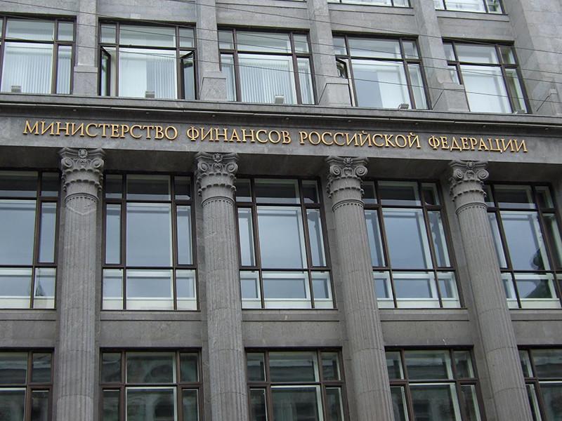 Минфин: за август Резервный фонд и ФНБ уменьшились почти на 600 млрд рублей
