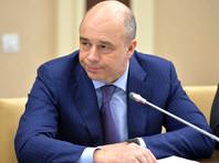 Представители Москвы и Киева могут провести в Германии встречу по вопросу украинского долга