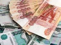 Замглавы ВЭБа предсказал, что доходы населения вернутся к докризисному уровню к 2020 году