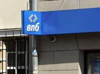 """ЦБ отозвал лицензию у """"Военно-промышленного банка"""", жаловавшегося в суд на действия регулятора"""