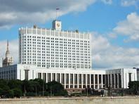 """""""Коммерсант"""":  правительство задумалось о создании новой структуры для учета пенсионных взносов"""