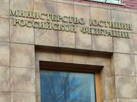Минюст предлагает осложнить создание компаниями-должниками новых юрлиц