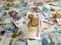 Резервный фонд РФ будет полностью израсходован в 2017 году, и финансирование дефицита федерального бюджета в таком случае будет происходить в том числе за счет средств Фонда национального благосостояния