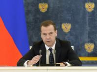 Медведев посочувствовал работникам предприятий-банкротов и компаний, задерживающих зарплату