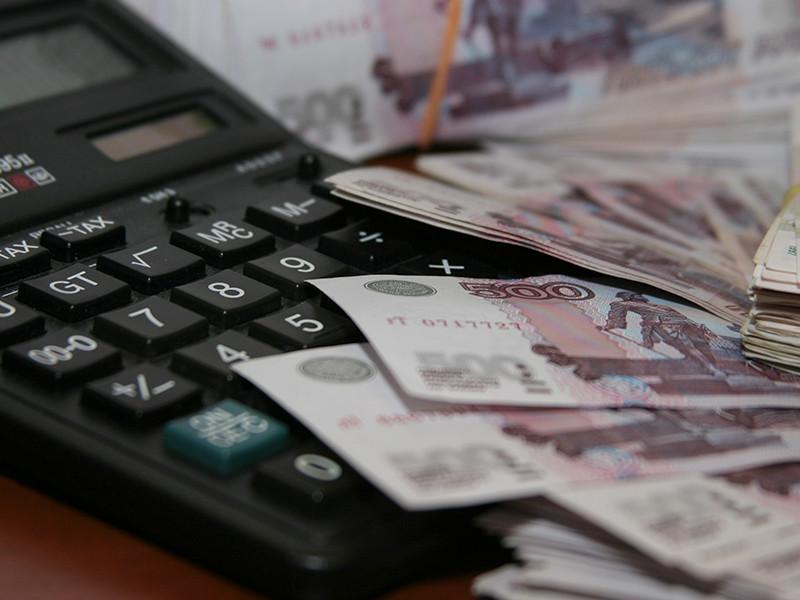 """Разрыв в доходах между богатыми и бедными регионами РФ увеличивается из-за сокращения """"помощи"""" из Москвы"""