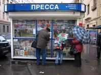 Российские власти готовы разрешить печатным СМИ размещать больше рекламы