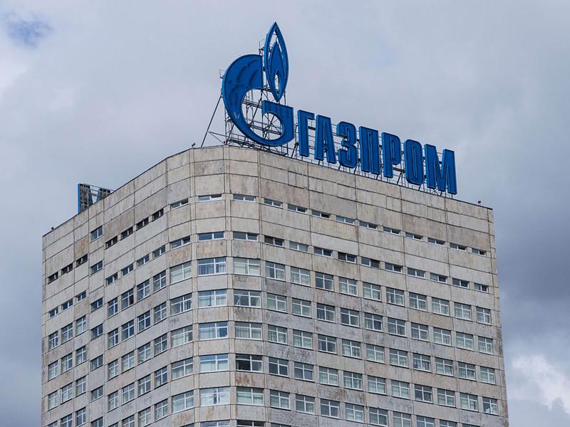 """В 2014 году, после того, как Москва отменила проект """"Южного потока"""", казалось, что """"Газпром"""" движется к экспортной политике, обусловленной скорее коммерческими, чем политическими соображениями"""