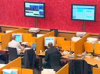 """""""Ведомости"""": биржевой инструмент для привлечения частных инвесторов используют для ухода от налогов"""