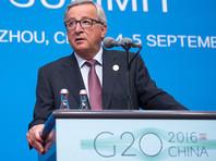 Председатель Еврокомиссии: переговоры о Трансатлантическом партнерстве с США продолжаются