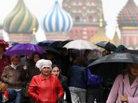 """""""Левада-Центр"""": 80% россиян заявили, что в стране экономический кризис, около 60% уверены, что это на годы"""