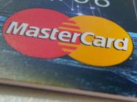 Британцы подали коллективный иск к MasterCard на 14 млрд фунтов
