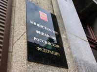 Минфин хочет сократить финансирование государственных СМИ