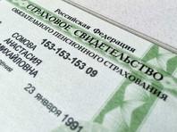 Российские банки не смогут выдавать кредит только по паспорту без предъявления СНИЛС