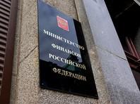 Россия дополнительно размещает евробонды 2026 года на сумму до 1,25 млрд долларов