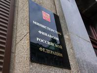 """Минфин готовит поправки, разрешающие банкам закрывать """"полуживые"""" счета клиентов"""