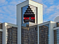 """""""Лукойл"""" снова возглавил рейтинг 200 крупнейших частных компаний России по версии Forbes"""