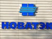 """""""Новатэк"""" получил право на добычу газа и нефти в Черногории"""