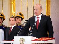 """""""Майские указы"""" - это серия указов, подписанных Владимиром Путиным 7 мая 2012 года в день его вступления в должность президента РФ"""