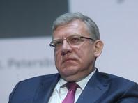 Кудрин:  западные санкции не повлияли на политику России, но экономика несет большие потери