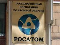 Росатом не будет ограничивать поставки урана в США