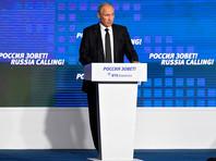 Путин:  мы добились устойчивой макроэкономической стабилизации