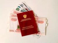 Силуанов: средства пенсионных накоплений будут поступать в финансовую систему России