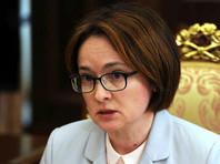 Пока рано: Эльвира Набиуллина ответила на пожелания снижать ставки