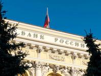 В ЦБ считают, что 20% страховых компаний России находятся в зоне высокого риска