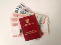 Остаток замороженных пенсионных накоплений россиян пустят на оплату долгов Минобороны