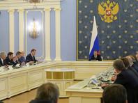 """Медведев: исполнение социальных обязательств в """"непростом"""" и местами """"жестком"""" трехлетнем бюджете гарантировано"""
