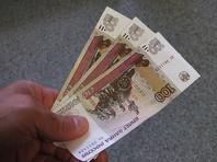 В Госдуме готовится снижение пошлины для физлиц за заявление о банкротстве