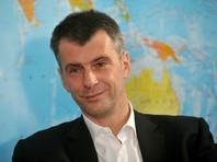 """""""Ведомости"""": Прохоров завершает распродажу ключевых активов в России"""