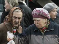 Минтруд: в следующем году число малоимущих пенсионеров в России  превысит 4 млн  человек