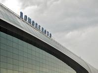 В кипрском филиале сомнительного банка из Танзании зависли средства аэропорта Домодедово