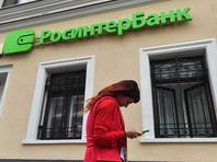 """В реестре вкладчиков проблемного """"Росинтербанка"""" потерялись вклады на 5 млрд рублей"""