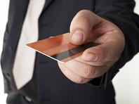 НБКИ: средний лимит по кредитным картам в России опустился ниже 50 тыс. рублей
