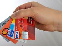 """Доля """"карточных"""" кредитов в России впервые превысила 50%"""