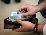Bloomberg: ЦБ видит угрозу в росте неравенства и сокращении среднего класса в России
