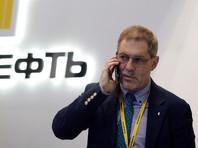 """""""Роснефть"""" объяснила  падение акций поглощенной """"Башнефти"""""""