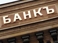 """Российский Forbes: проблемы """"банка РПЦ"""" могут быть связаны с организатором блокады Крыма"""