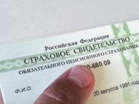 Минфин и ЦБ откажутся от требования СНИЛС при запросе кредитной истории