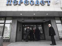 """Журналисты уже подсчитывают средства госстуктур и госкомпаний в проблемном """"банке РПЦ"""""""
