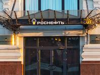 """""""Роснефть"""" не хочет ограничивать добычу в рамках поддержанной Путиным договоренности ОПЕК"""