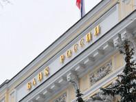Центробанк поддерживает новую схему перевода  пенсионных накоплений между фондами